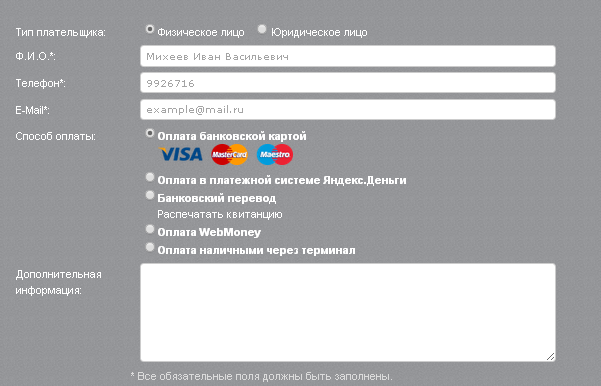 Screenshot (pay).png